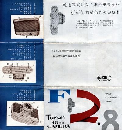 taronp01